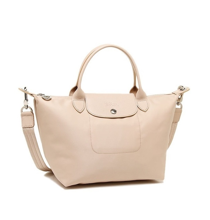 Longchamp Le Pliage Neo 1512 Small Bonjor Outlet